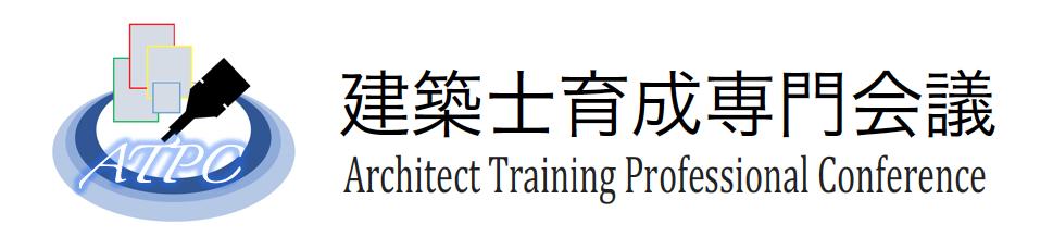 建築士試験HPのロゴ